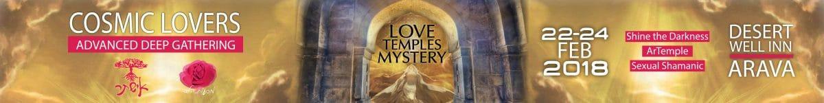 מסע אל מסתורי מקדש האהבה