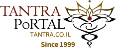 פורטל טנטרה ואומנויות האהבה – Tantra